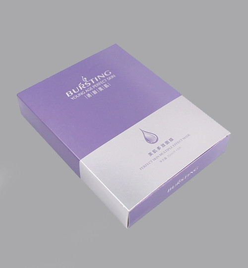 Skincare box packaging 8